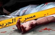 حي أشناد بطنجة يهتز على وقع جريمة قتل بسبب خلاف حول علبة