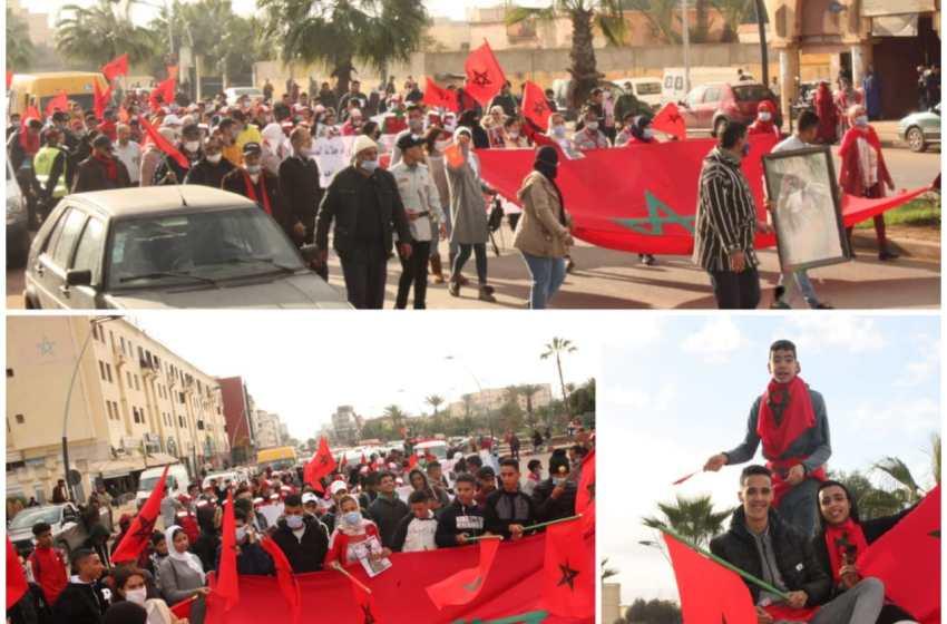 حشود غفيرة من ساكنة مدينة سيدي بنور تخرج للاشادة بالقرار الأمريكي القاضي بتأكيد سيادة المغرب على صحرائه