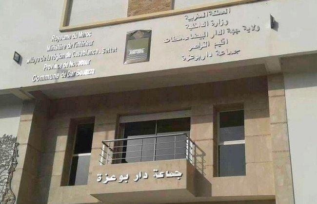محامية تخلف رئيس جماعة دار بوعزة المعزول
