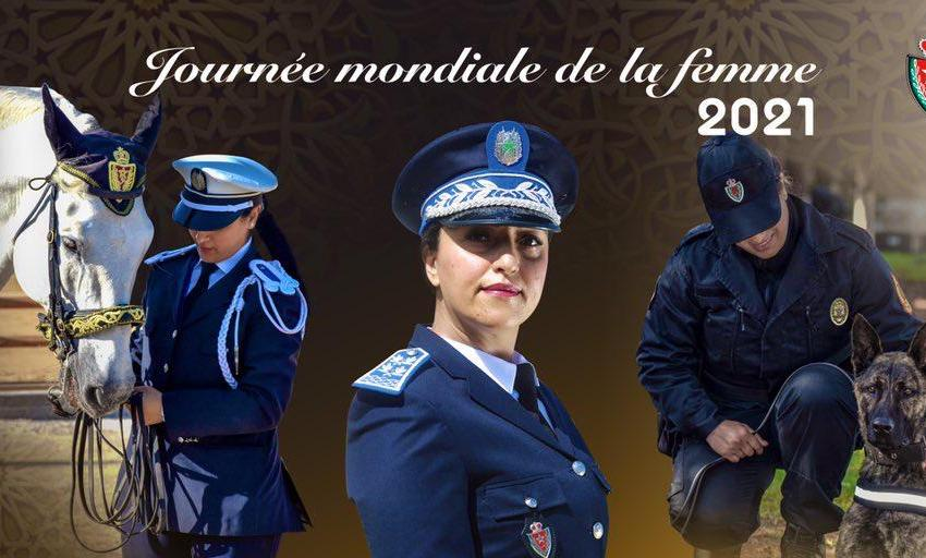 حموشي يكرم النساء الشرطيات في اليوم العالمي للمرأة