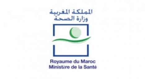 وزارة الصحة تعلن عن خبر جديد بخصوص النشرة اليومية لكورونا