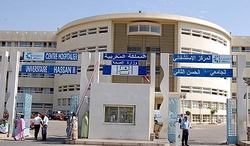 مباراة توظيف 88 ممرض وتقتي الصحة بالمركز الإستشفائي الجامعي الحسن الثاني بفاس