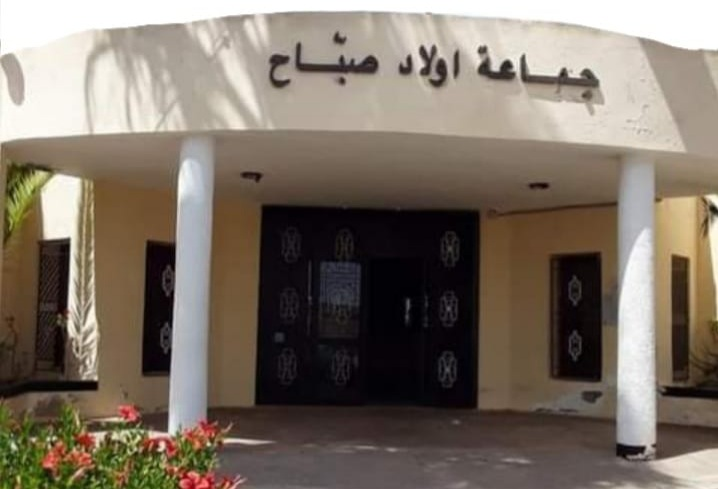 المحكمة الإدارية تنظر في ملف طعن مرشح بجماعة أولاد صباح