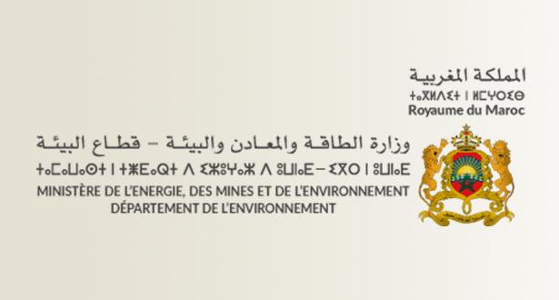 وزارة الطاقة والمعادن: المغرب ملتزم بعدم قبول استيراد أي نفايات سامة وغير خاضعة للمعايير الوطنية