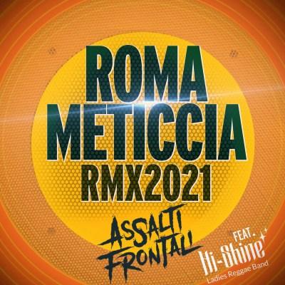 Roma Meticcia