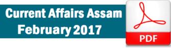Current Affairs Assam February 2017 icon