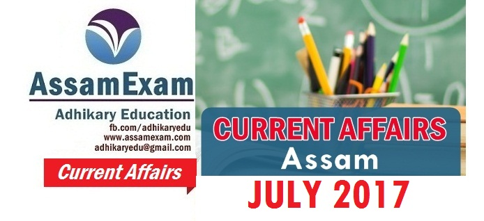 Current Affairs July 2017 Assam Exam