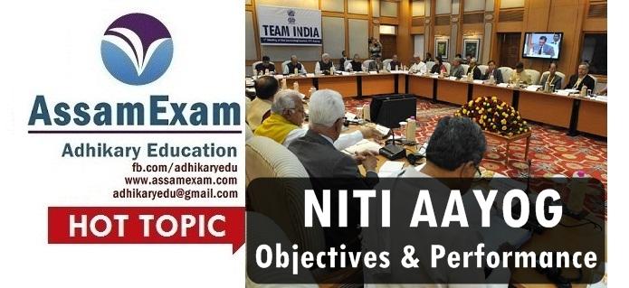 NITI aayog Assam Exam