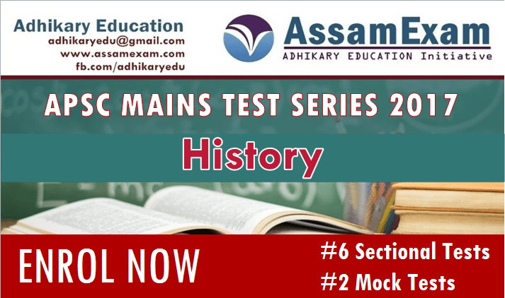 APSC Mains test series - History