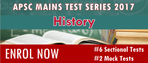 Mains test series - History - Assmexam
