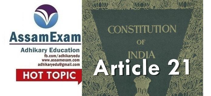 Article 21 of Indian Constitution - Assam Exam