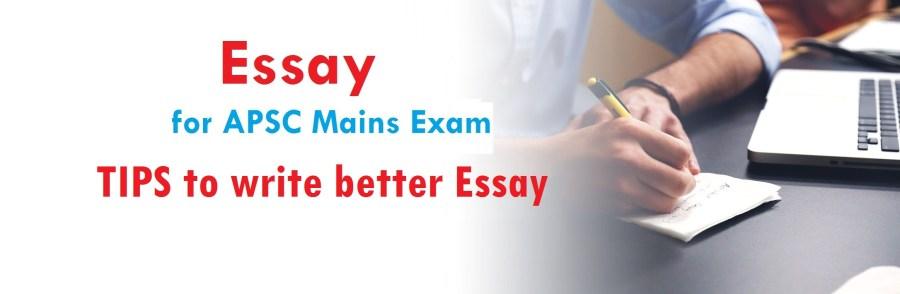Essay for APSC Assam exam
