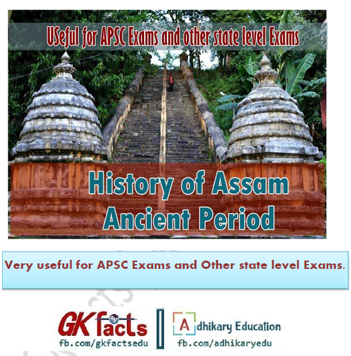 History of Assam - Ancient period