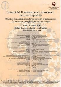 convegno_consultanoi_roma14ott2016