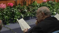 Assemblea CEI Assisi (12)