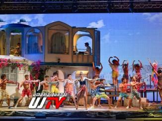 Musical Mamma mia! Al teatro Lyrick di Assisi sulle musiche degli Abba
