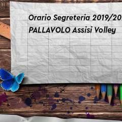 Orario segreteria: iscrizioni 2019/2020