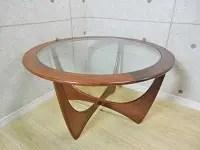 G-PLAN ラウンドガラスコーヒーテーブル