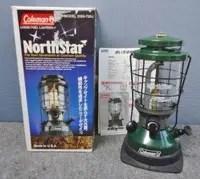 Coleman コールマン NorthStar ノーススター ランタン 2000-750J