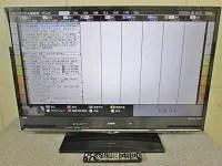 小平_出張買取_三菱_LCD-A40BHR7
