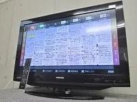 東芝 REGZA 32V型 液晶テレビ 32RE1