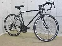 Grandir ロードバイク 28インチ