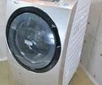 日立 ビッグドラム ドラム式洗濯乾燥機 BD-S7500L
