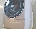 日立 ドラム式洗濯乾燥機 BD-V9600R