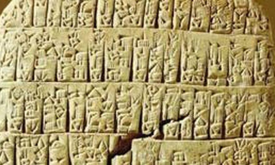 Per i Sumeri, siamo stati generati 7000 anni fa, come manovalanza…