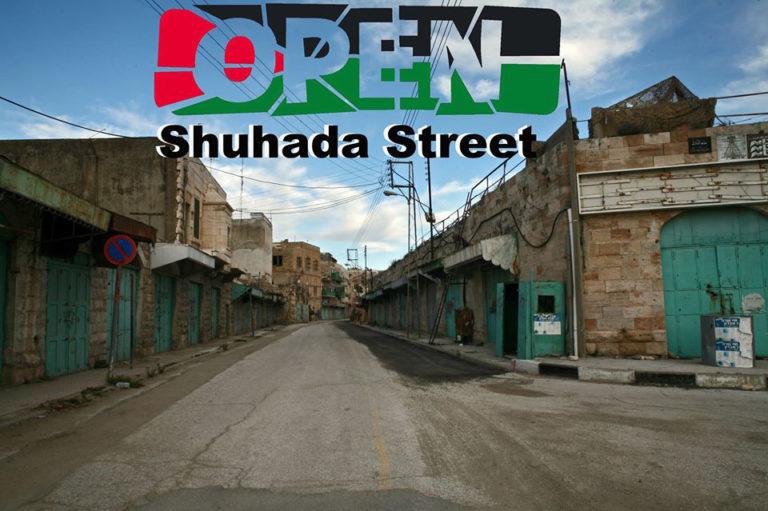https://i0.wp.com/www.assopacepalestina.org/wp-content/uploads/2018/02/Shuhada-strada.jpg?w=800
