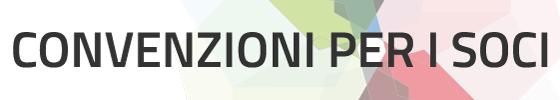 banner-CONVENZIONI