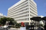 المصارف تنعش قطاع العقارات في لبنان