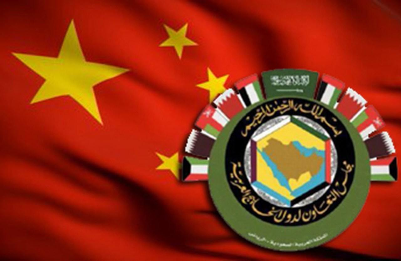 دول الخليج  والمعادلة الإستراتيجية مع الصين