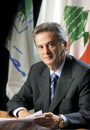 رياض سلامة: دعم قضية تملك كل لبناني منزله