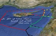 النفط اللبناني بين فكي الكمّاشة الإسرائيلية والسورية