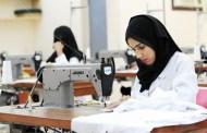 مجلس الغرف السعودية: خطة لتنظيم إستثمارات نسائية بـ100 مليار دولار