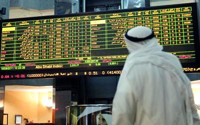 توقّع إنخفاض دخل الخليج إلى 350 مليار دولار