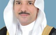 وزارة العمل السعودية تبدأ المرحلة الخامسة من برنامج
