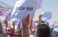 الجريمة والعقاب في الأردن مسألة لها حسابات سياسية