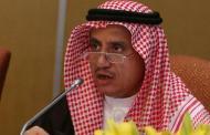 صندوق النقد العربي يساعد دول المنطقة على الانضمام إلى منظمة التجارة