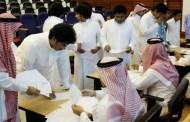 حركة التوظيف في الخليج متجهة إلى الارتفاع