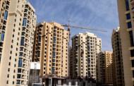 دبي: وفرة المعروض تضغط على إيجارات المساكن
