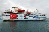إستبدال السياسة بالتجارة هل يعيد العلاقات بين إسرائيل وتركيا إلى سابق عهدها؟