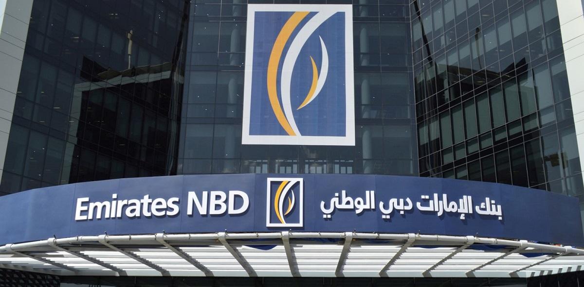 البنوك الخليجية تتطلّع إلى شمال أفريقيا لزيادة أرباحها