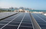 الطاقة الشمسية وقطر