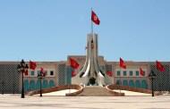 واشنطن تمنح تونس