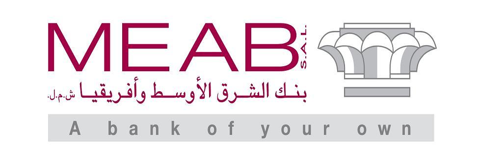 هل تؤثِّر العقوبات على قاسم حجيج في القطاع المصرفي اللبناني؟