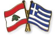 درسان للبنان من أزمة اليونان