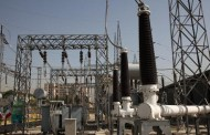 محطة للكهرباء في سوريا بتمويل روسي