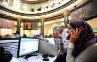 الإكتتابات العامة الأولية تُشعِل السوق المالية في مصر